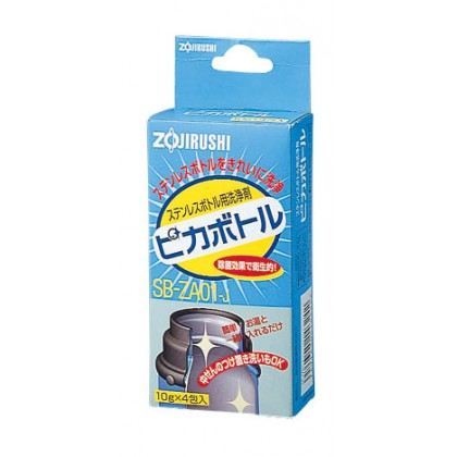 ZOJIRUSHI STAINLESS STEEL BOTTLE CLEANER