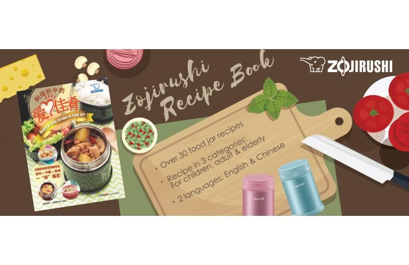 Zojimall zojirushi zojirushi malaysia zojirushi food jar cc td recipe book latest forumfinder Gallery