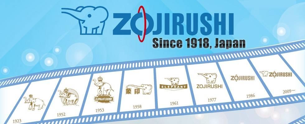 Zojirushi Since 1918