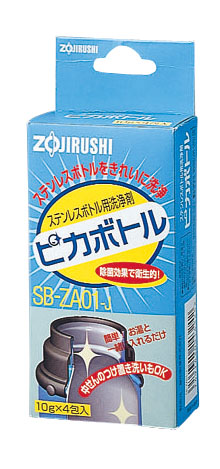 Zojirushi Stainless Steel Cleaner